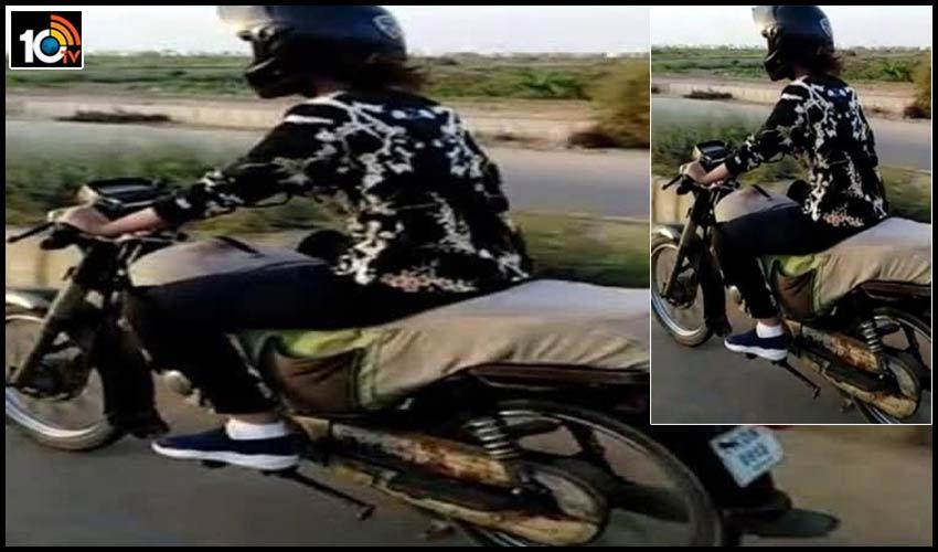 Pakistan మహిళలకు Bike License ఇవ్వరా ?