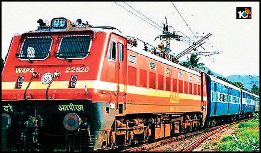 టిక్కెట్ ధరలు పెంచేందుకు Railway రెడీ..: రూ.35వరకూ