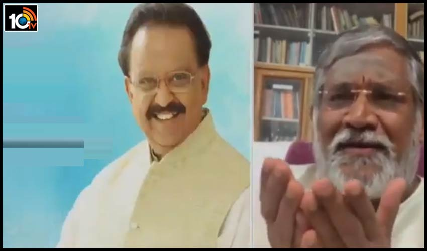 tanikella bharani speakes on bharat ratna award to legendary singer sp balasubrahmanyam 1