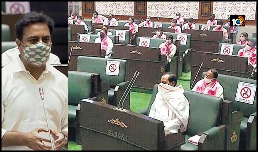 బీ పాస్.. బిందాస్ : TS-bPASS బిల్లుకు శాసనసభ ఆమోదం