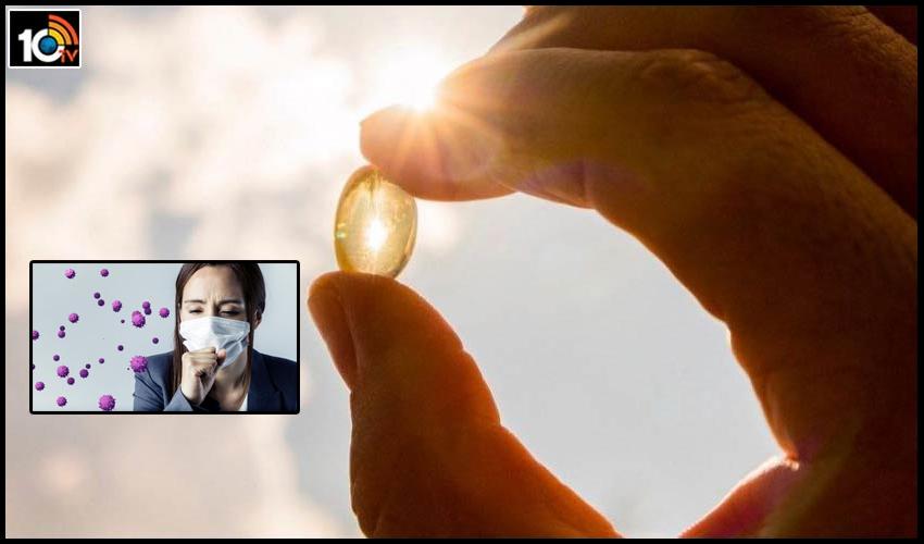Vitamin D ఉంటే కరోనాతో చనిపోయేది 50 శాతమే..