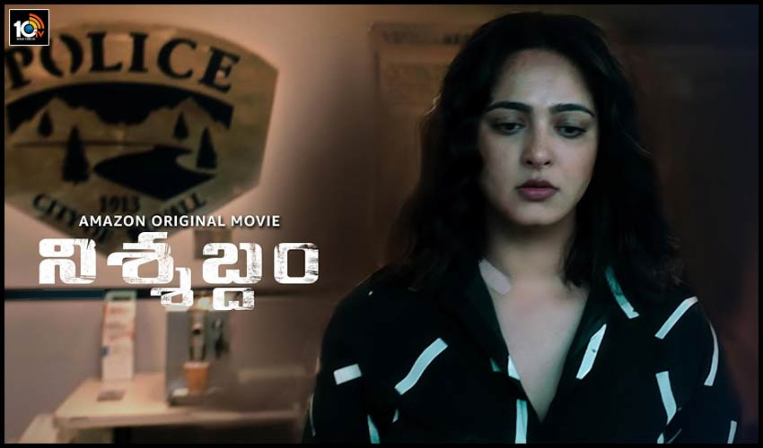 where-is-sonali-nishabdham-dialogue-promo1