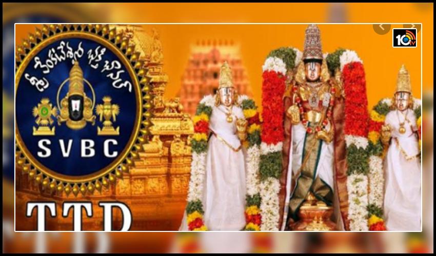 త్వరలోనే కన్నడ, హిందీ భాషల్లో svbc channel