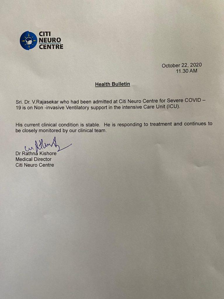 Rajasekhar Health Bulletin