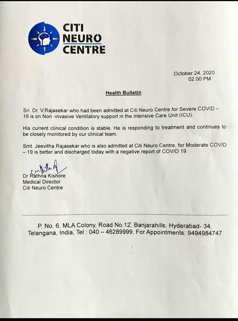 Rajasekhar Health Update