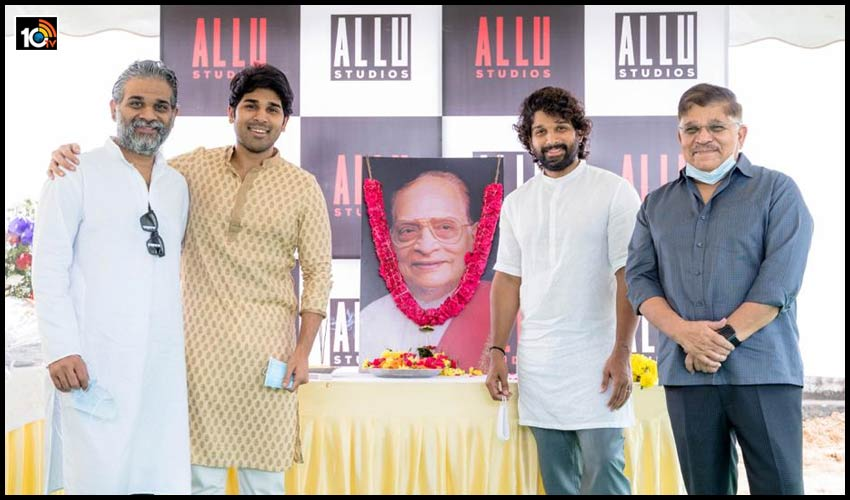 allu family we celebrate the legacy of our grandfather and dedicate this allu studios to him 1