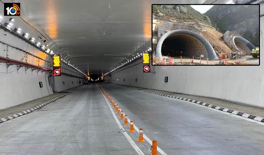 Atal Tunnel అతిపెద్ద సొరంగమార్గం..ఆసక్తికర విషయాలు