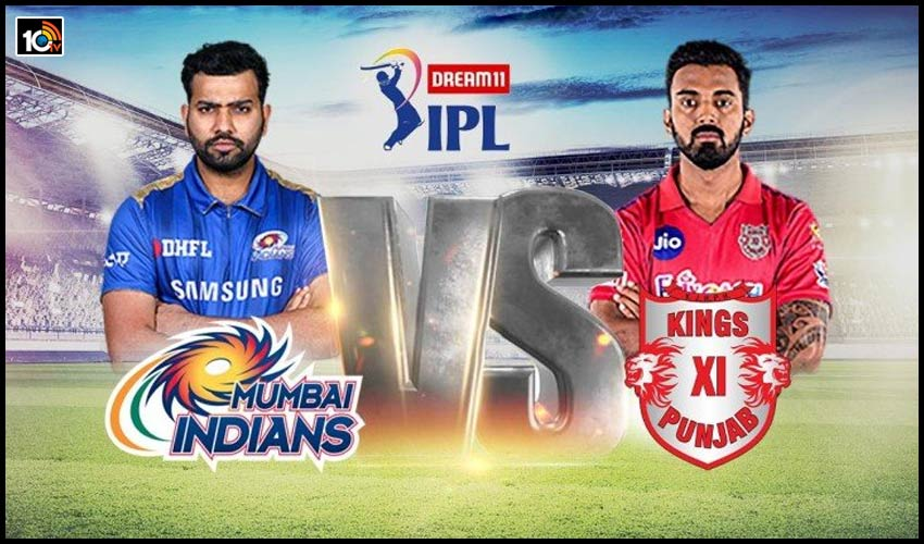 IPL-2020 పోరు : Kings XI Punjab vs Mumbai Indians