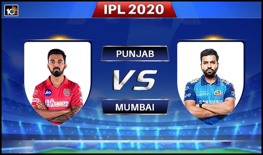 IPL 2020, KXIP VS MI: పిచ్ రిపోర్ట్, వాతావరణం, మ్యాచ్ ప్రిడిక్షన్