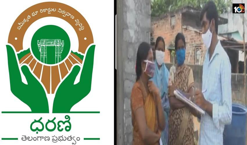 చకచకా ఆస్తుల గణన, Dharani portalలో ఆస్తుల నమోదు