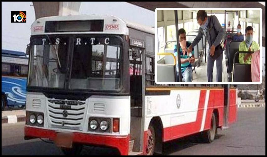 హైదరాబాద్ సిటీ బస్సులకు ఆదరణ కరువు.. ప్రజలు ఆర్టీసీ బస్సులు ఎందుకు ఎక్కడం లేదు? కారణాలు ఏంటి?