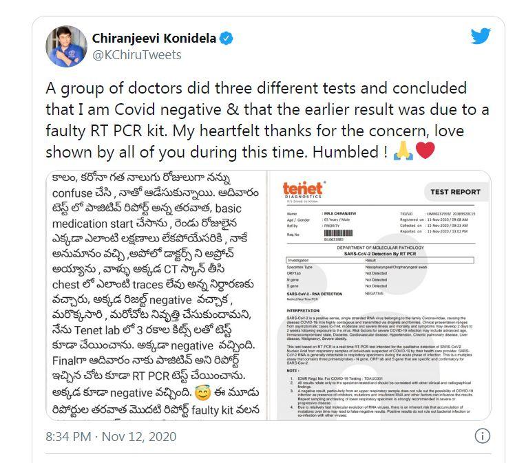 Chiranjeevi tests Covid-19 negative