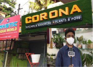 Shop named corona in kerala