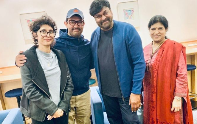 Chiranjeevi and Aamir Khan