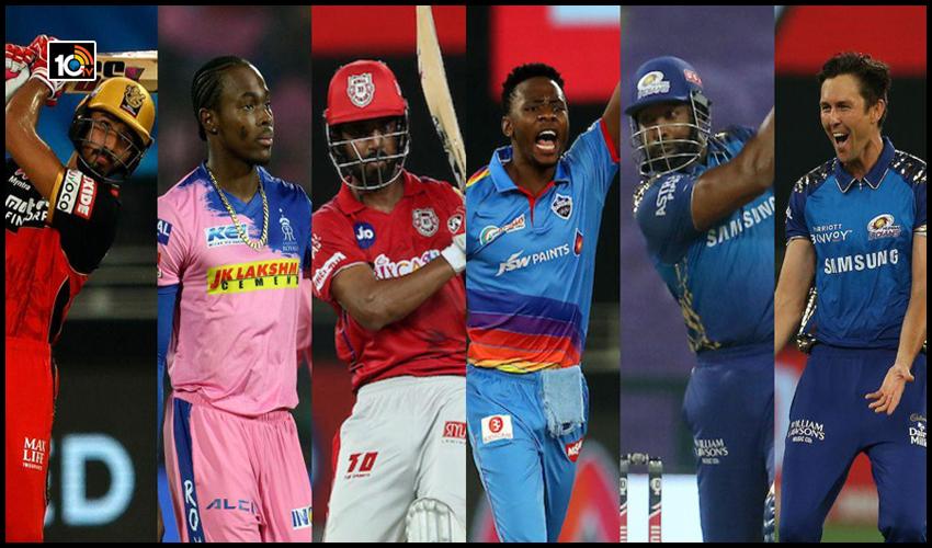 IPL 2020లో టైటిల్స్: అవార్డుల విన్నర్లు వీరే!