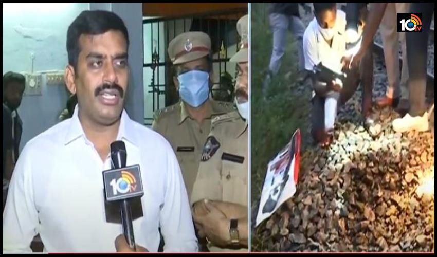 https://10tv.in/andhra-pradesh/mystery-unraveled-in-blast-incident-on-tirupati-railway-track-158731.html