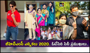 tollywood-celebrities-casted-vote-for-ghmc-elections-2020