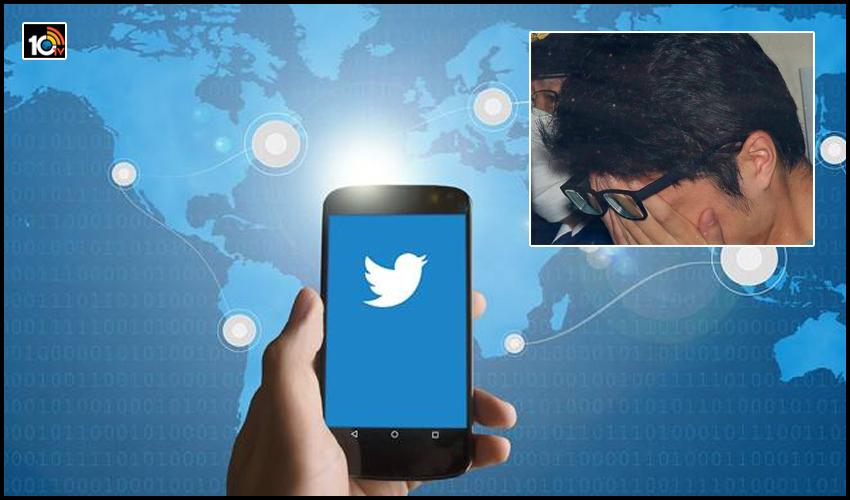Twitter Killerకు మరణశిక్ష