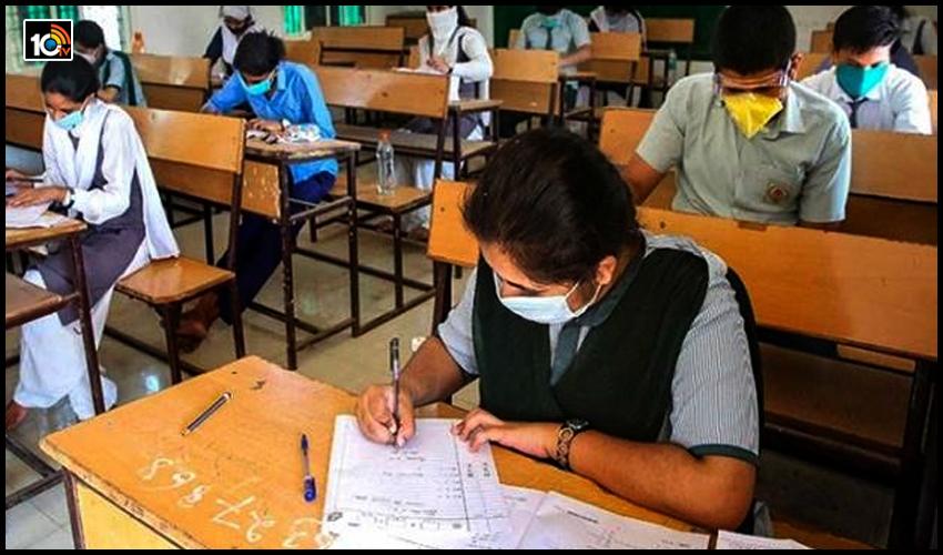 తెలంగాణలో మే 17 నుంచి పదో తరగతి పరీక్షలు