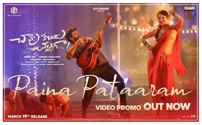 Paina Pataaram Video Song Promo