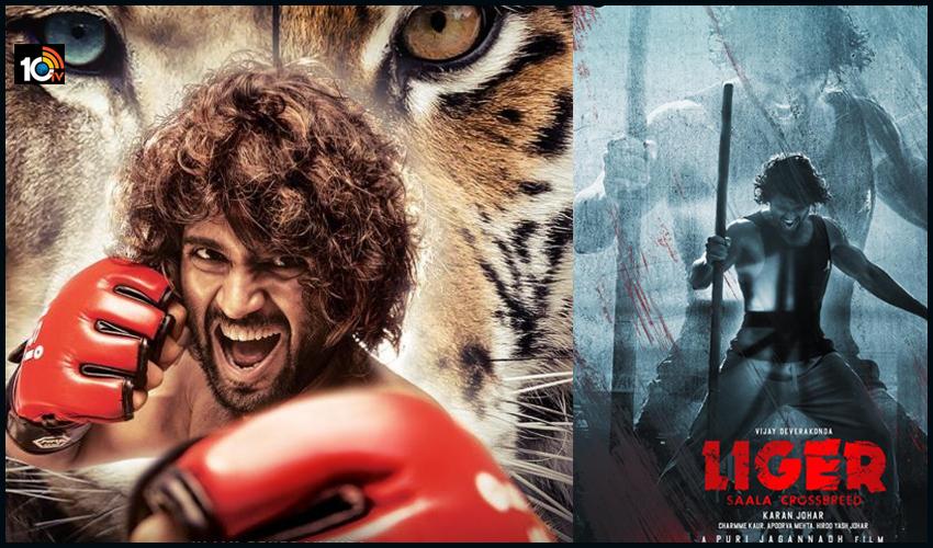 https://10tv.in/latest/liger-movie-releasing-on-9th-september-2021-187405.html