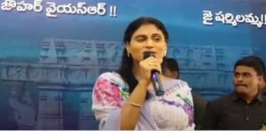 YS Sharmila with the slogan Jai Telangana