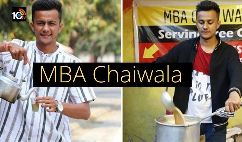 'MBA Chaiwala' : అప్పుడు టీ వ్యాపారి, ఇప్పుడు లక్షాధికారి..ఎలా అయ్యాడు ?