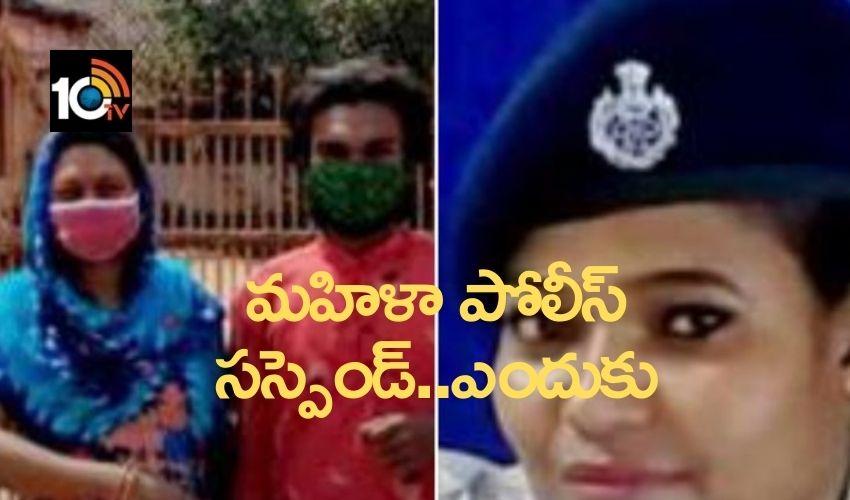 Odisha cop : గర్భిణీని 3 కి.మీటర్లు నడిపించినందుకు..మహిళా పోలీస్ సస్పెండ్