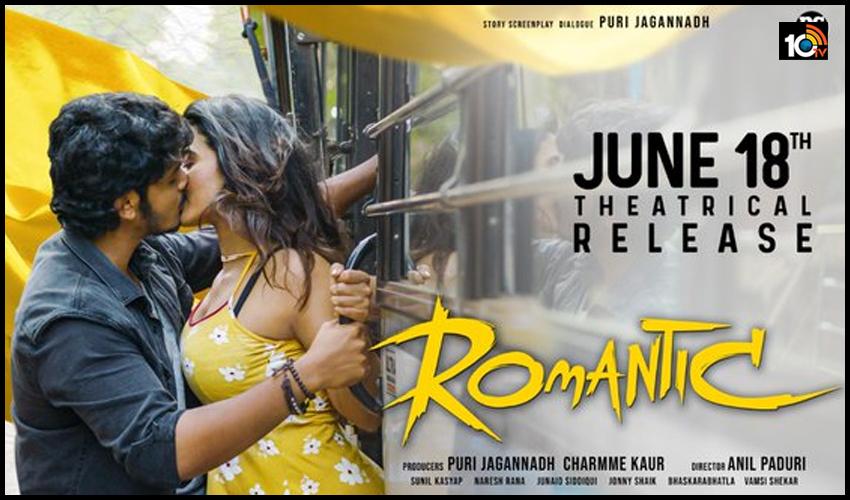 https://10tv.in/latest/akashpuris-romantic-movie-releasing-on-18th-june-2021-196170.html
