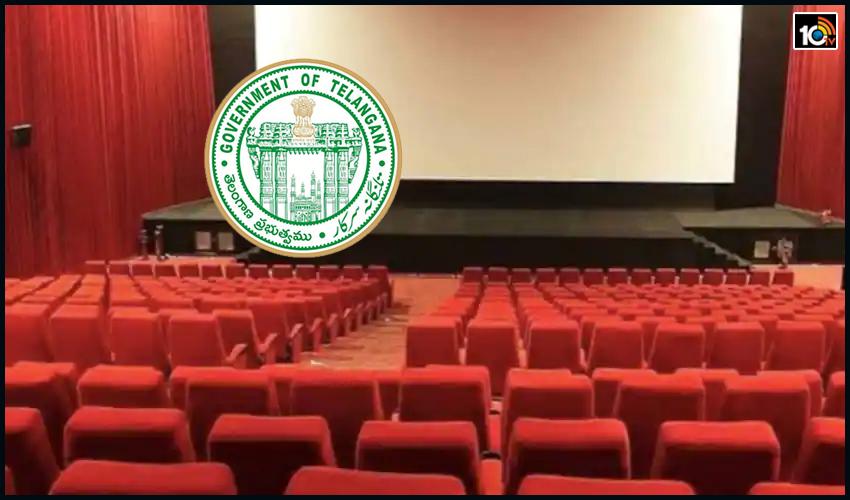 Theatres Close : రాష్ట్రంలో సినిమా థియేటర్ల మూసివేత, క్లారిటీ ఇచ్చిన ప్రభుత్వం
