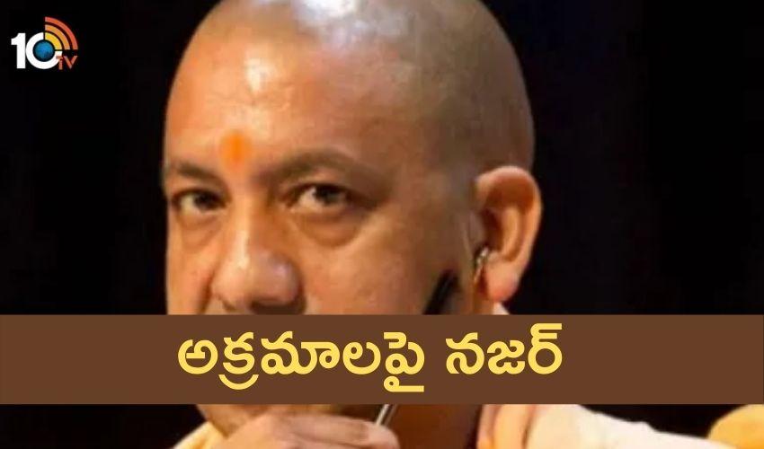 నో కాంప్రైమైజ్ : అక్రమ నిర్మాణమని తేలితే..మత కట్టడమైనా కూల్చేయండి