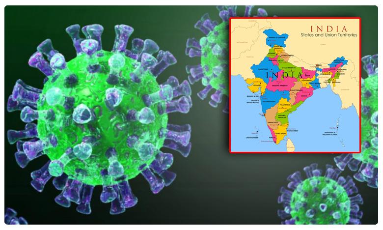 corona cases India : భారత్లో కరోనా కల్లోలం..24 గంటల్లో 56,211 పాజిటివ్ కేసులు