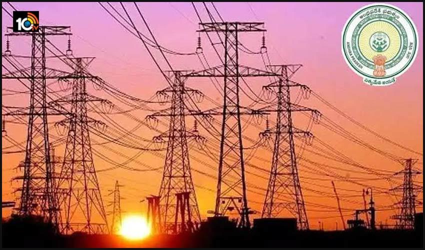 electricity demand detect : ఏపీలో కరెంట్ కోతలకు చెక్ : విద్యుత్ డిమాండ్ ను పసిగట్టే ఆర్టిఫిషియల్ ఇంటెలిజెన్స్ వ్యవస్థ
