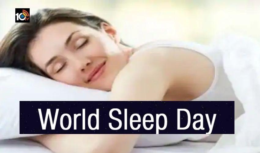 happy sleeping day : నిదురపో కమ్మగా..
