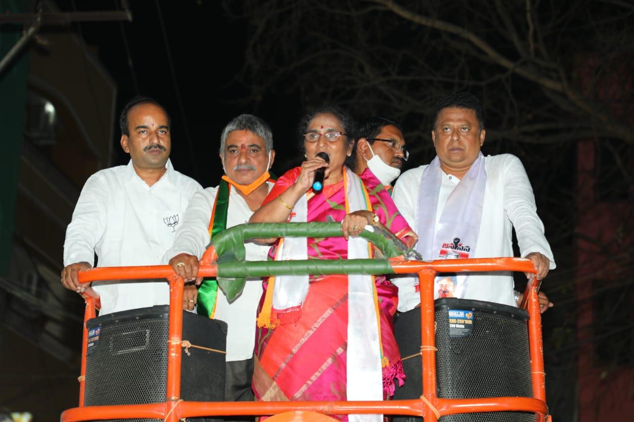 Ratna Prabha
