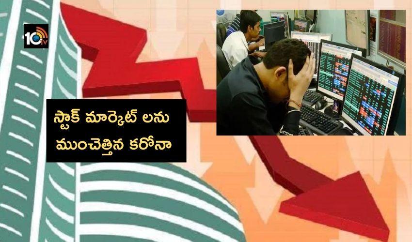 Stock investors : స్టాక్ మార్కెట్ లను ముంచెత్తిన కరోనా, 30 నిమిషాలు..5 లక్షల 27 వేల కోట్ల సంపద ఆవిరి