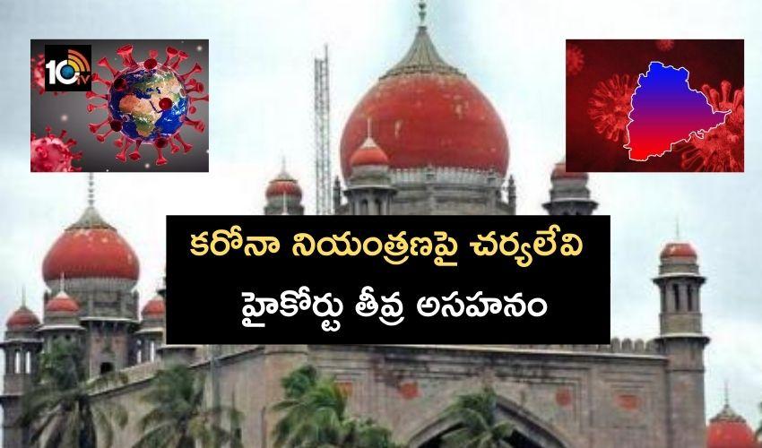 Telangana High Court : కరోనా నియంత్రణపై చర్యలేవి..బార్లు, పబ్బుల్లో రద్దీని నియంత్రించారా ? హైకోర్టు ప్రశ్నలు