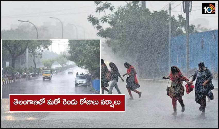 Telangana Rains : తెలంగాణలో మరో రెండు రోజులు వర్షాలు