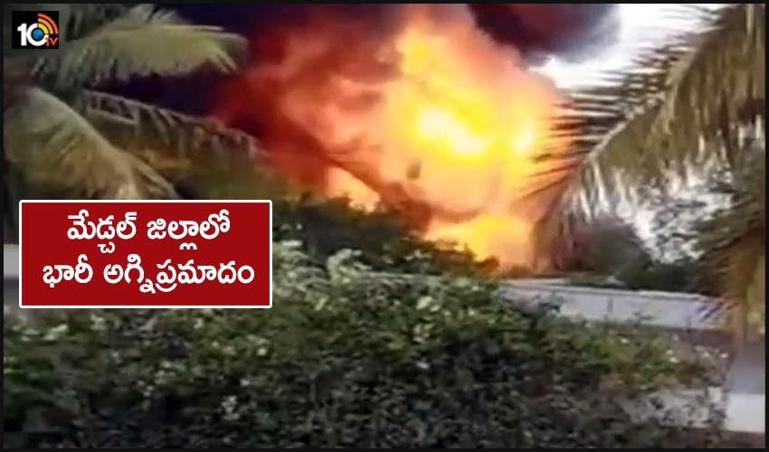 https://10tv.in/telangana/a-huge-fire-broke-out-in-doolapally-industrial-estate-213747.html