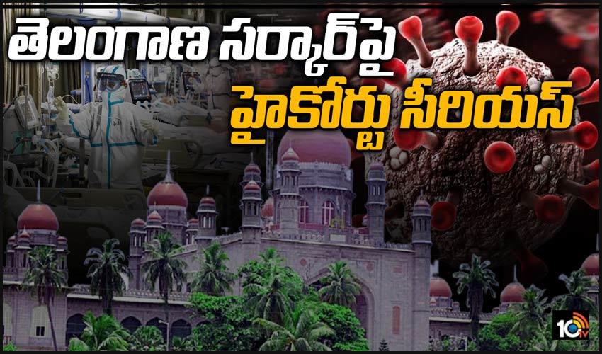 High Court dissatisfied : కరోనా నియంత్రణ చర్యలపై హైకోర్టు అసంతృప్తి