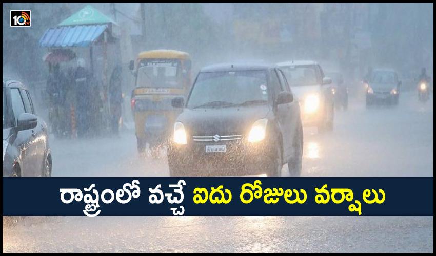 Light Rains : రాష్ట్రంలో వచ్చే ఐదు రోజులు వర్షాలు