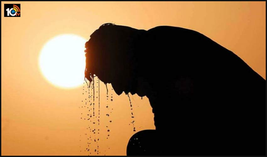 Hot Summer : మూడు రోజులు జాగ్రత్త.. ఇంట్లో నుంచి బయటకు రావొద్దు.. ఏపీ ప్రజలకు హెచ్చరిక