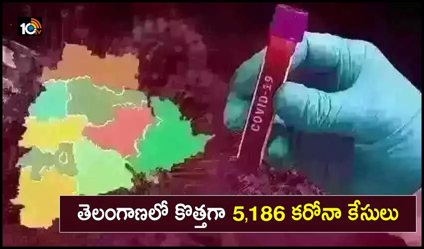Telangana Corona Cases : తెలంగాణలో కొత్తగా 5,186 కరోనా కేసులు
