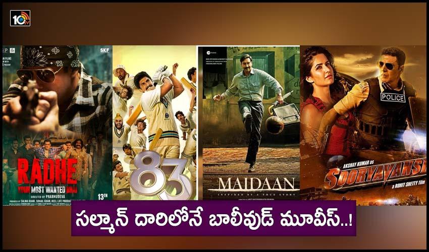Bollywood Movies : సల్మాన్ దారిలోనే బాలీవుడ్ మూవీస్..!