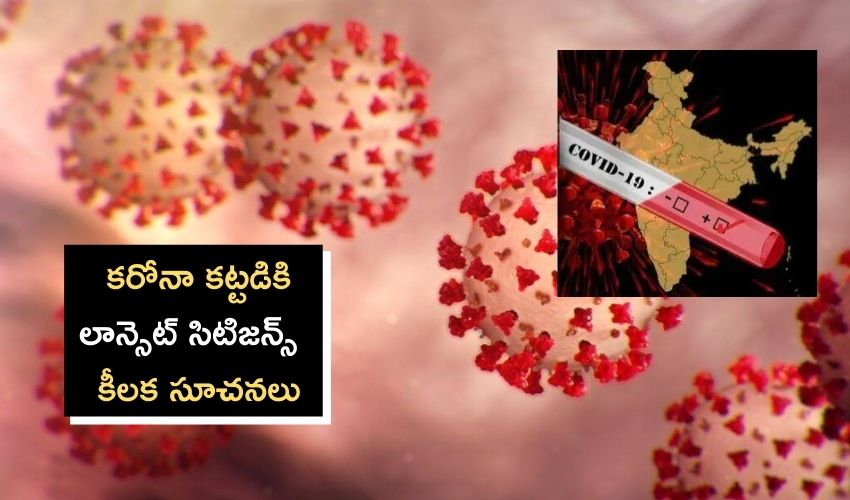 Coronavirus India : భారత్ లో కరోనా కట్టడికి లాన్సెట్ సిటిజన్స్ 8 కీలక సూచనలు