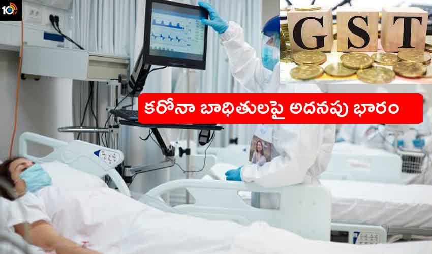 https://10tv.in/national/states-seeks-suspension-of-gst-on-covid-19-vaccines-medicines-225884.html