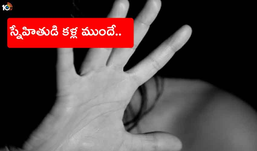Gang Rape : దారుణం.. స్నేహితుడితో సముద్ర తీరానికి వెళ్లిన యువతిపై గ్యాంగ్ రేప్.. మళ్లీ కోరిక తీర్చాలని బ్లాక్ మెయిల్