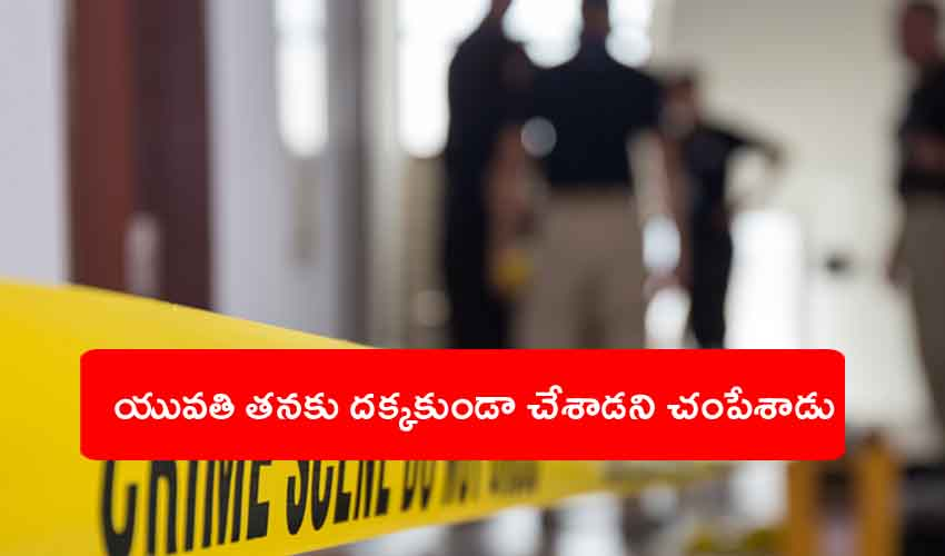 https://10tv.in/telangana/malkajgiri-railway-employee-murder-case-police-arrest-sepoy-229889.html