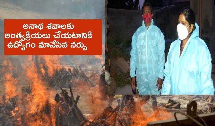 Nurse Madhusmita Prusty : అనాథ శవాలకు అంత్యక్రియలు చేయటానికి ఉద్యోగం మానేసిన నర్సు