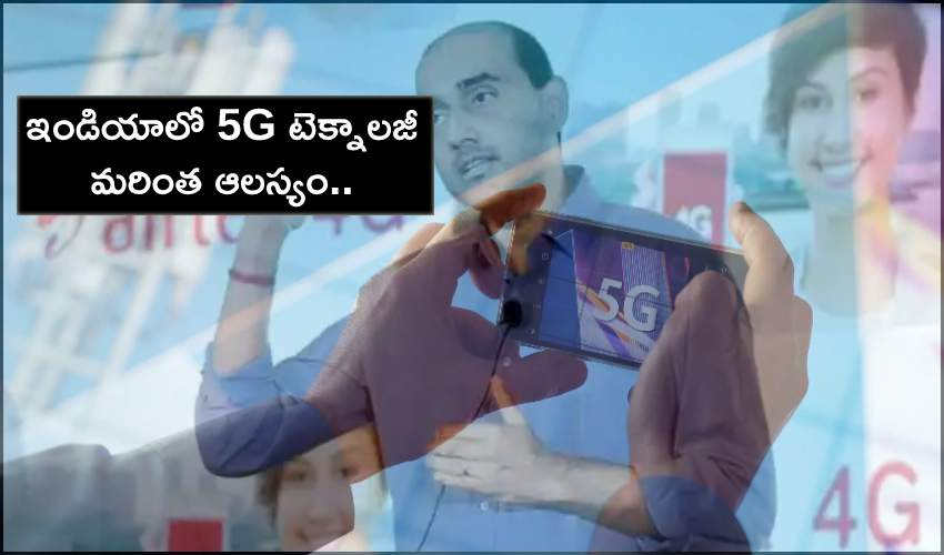 https://10tv.in/technology/pandemic-may-delay-5g-rollout-in-india-says-airtel-ceo-226955.html